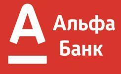 http://salavat.koleso.ru/upload/iblock/84e/A-bank_1.jpg